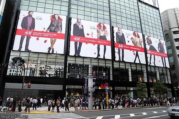 H&M Shibuya Opening