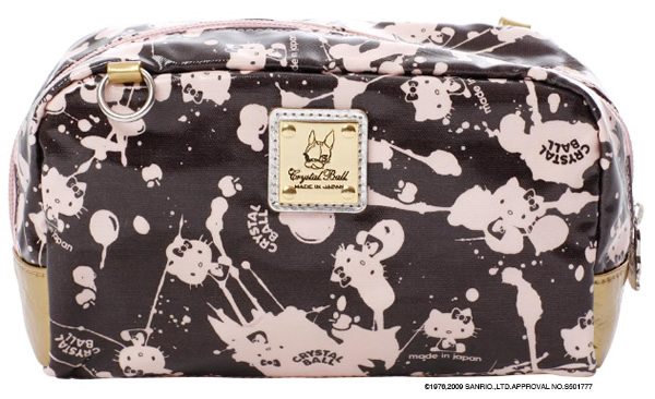 Hello Kitty Limited Edition Bag