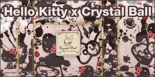 Hello Kitty x Crystal Ball