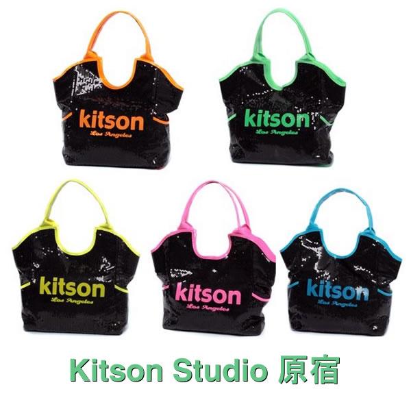Kitson Neon Sequin Totes