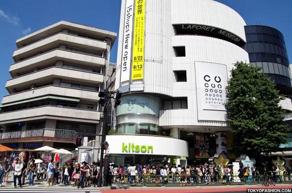 Kitson Studio in Tokyo