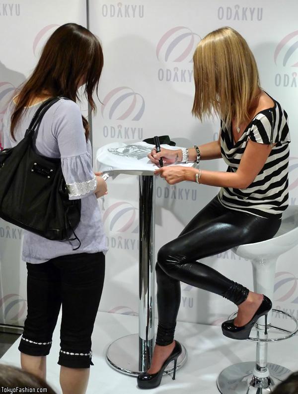 Nicky Hilton Autographs