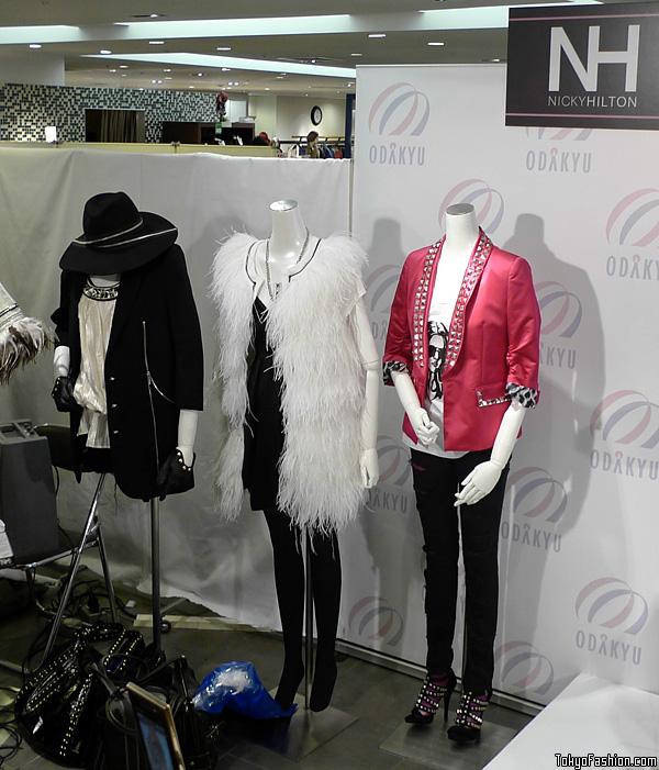 Nicky Hilton Fashion