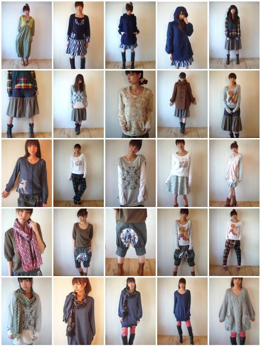 Ninita Clothing 2009