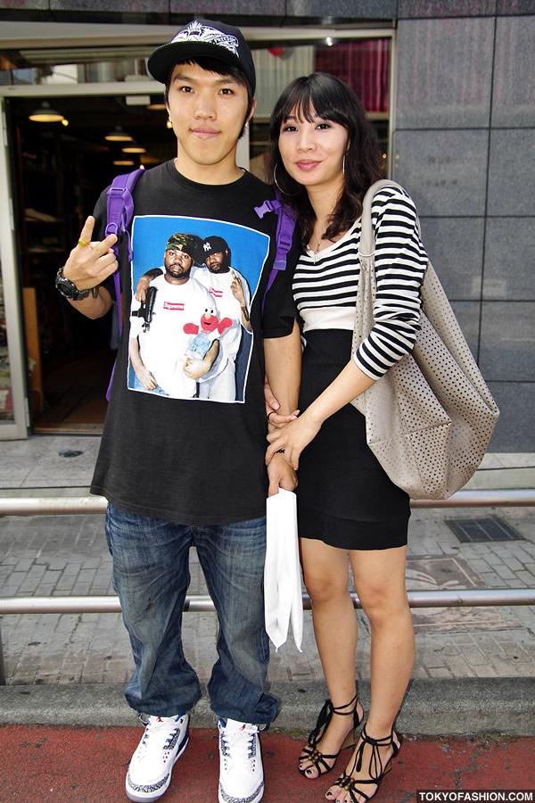 Supreme Loves Elmo T-Shirt in Shibuya
