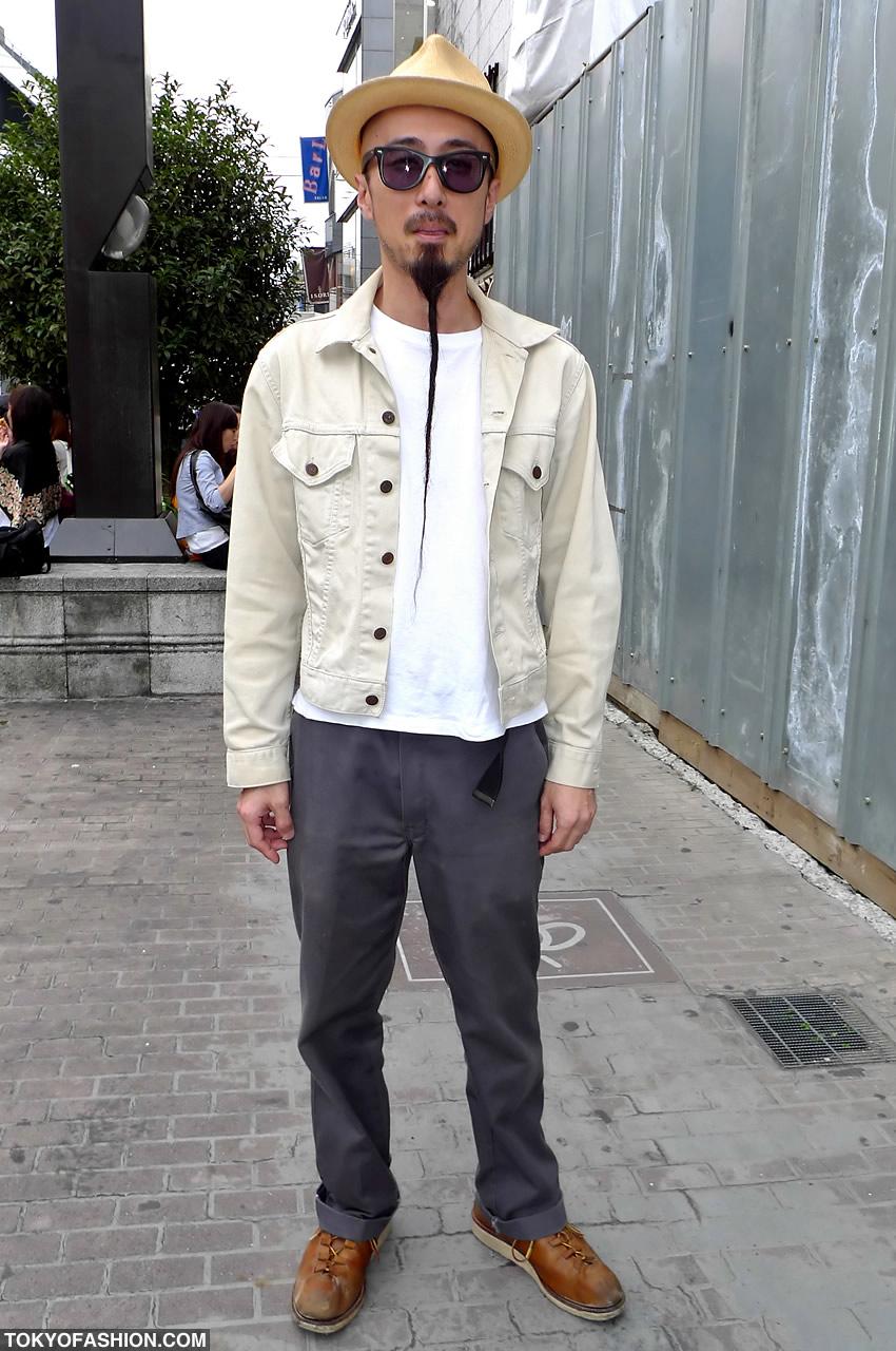 Braided Beard Japanese Guy in Harajuku