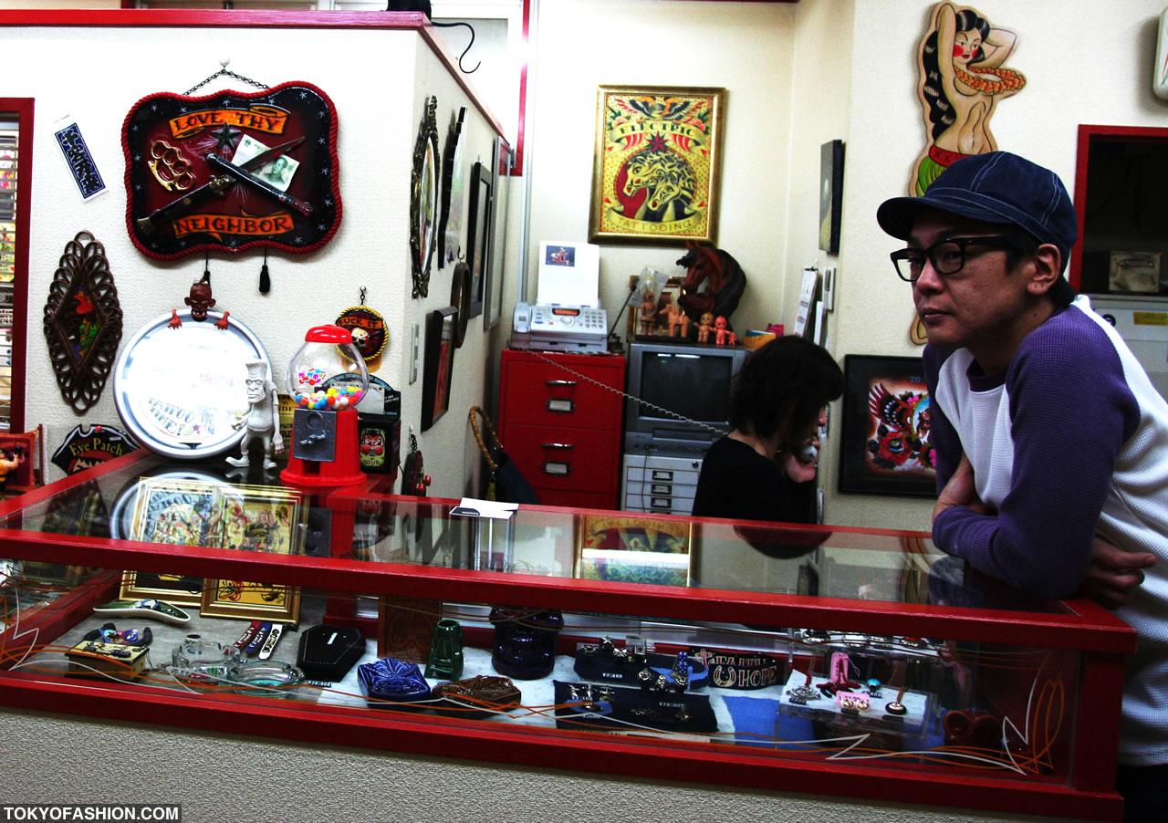 Tattoo Shops