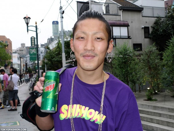 Mountain Dew in Japan