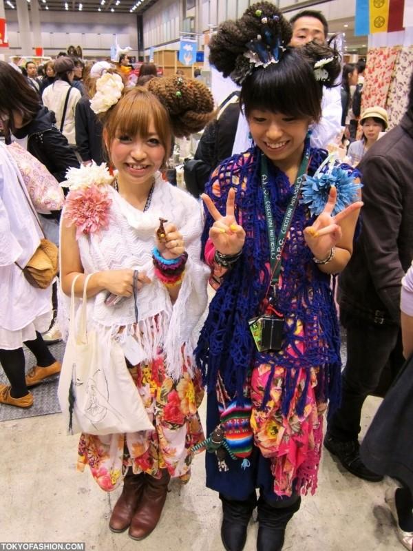 Cute Japanese Girls