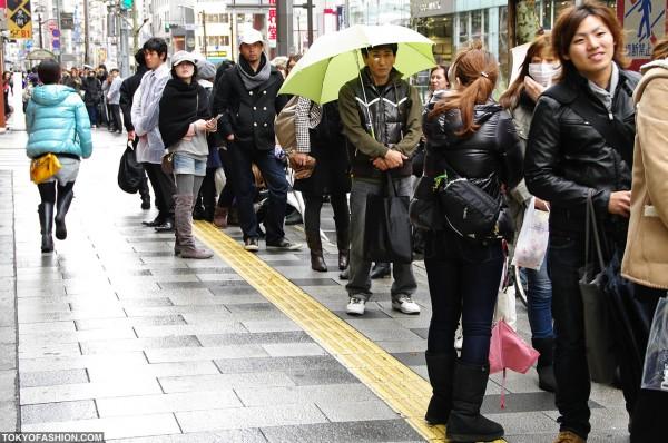 H&M Shinjuku Line
