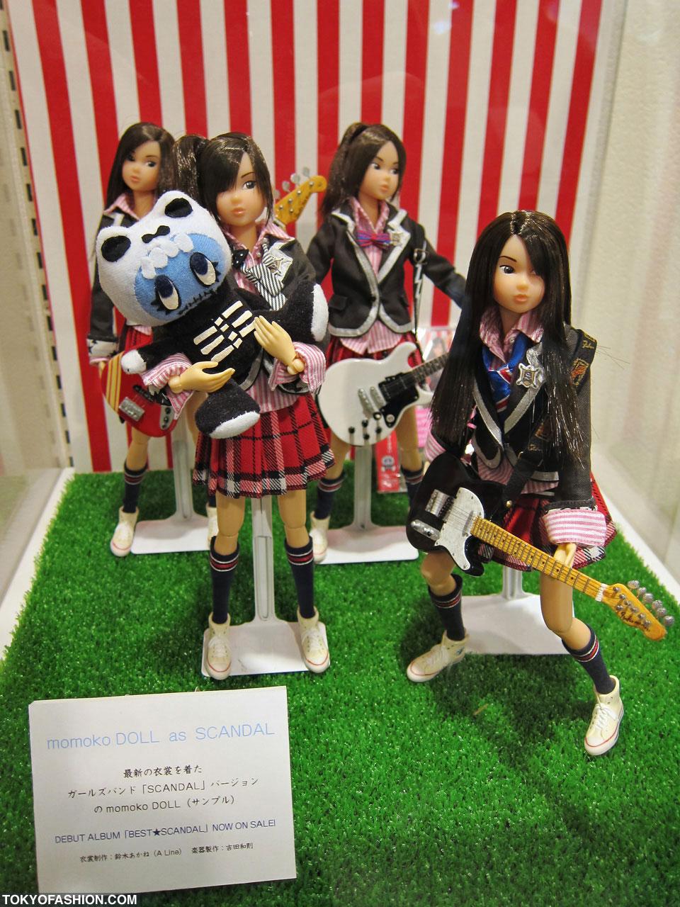 Band dolls / Breakfast in bismarck nd