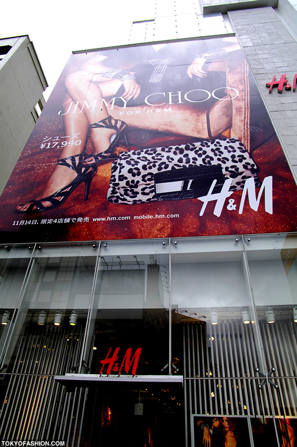 Jimmy Choo Loves Japan