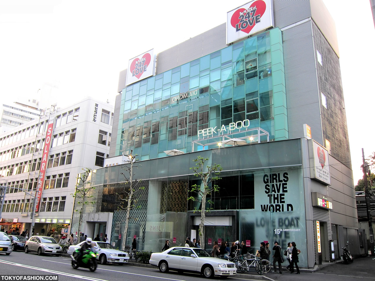 Fashion houses in tokyo 67