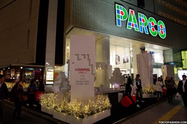 Masaru Ozaki Christmas Trees Shibuya