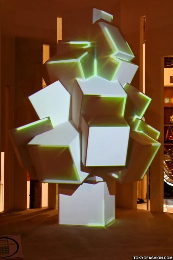 Techno Christmas Tree
