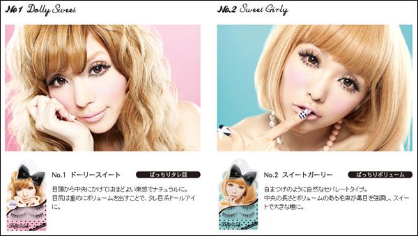 http://tokyofashion.com/wp-content/uploads/2009/11/Tsubasa-Dolly-Wink-001.jpg