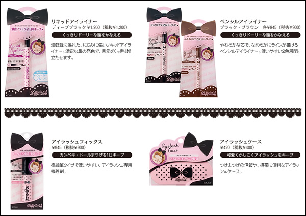 Japanese Eye Makeup for Gals