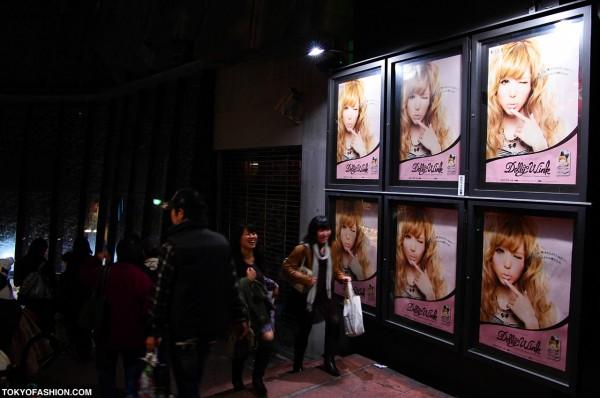 Tsubasa Billboards in Shibuya