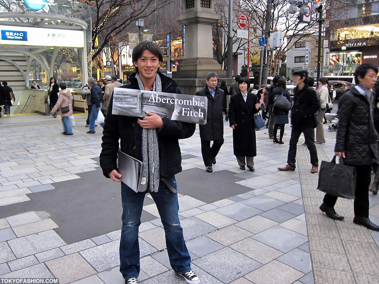 Abercrombie Tokyo