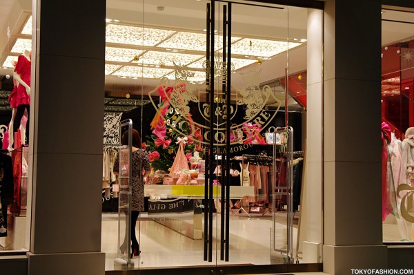 Juicy Couture Aoyama