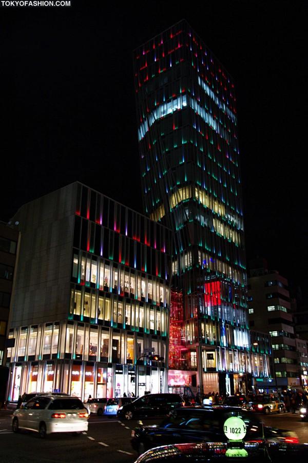 AO Building Aoyama
