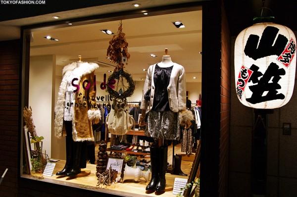 Aoyama Boutique