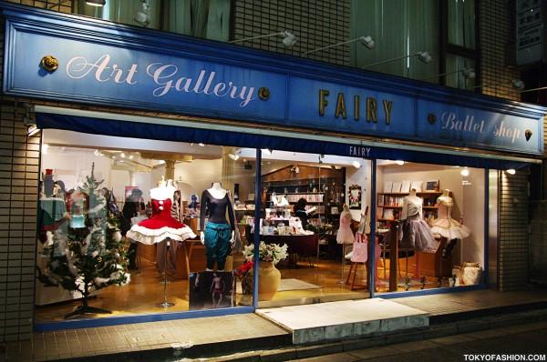 Fairy Ballet Shop Aoyama