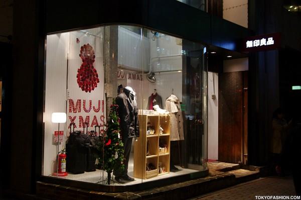 Muji Christmas Aoyama
