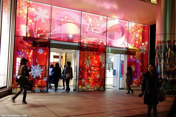 AO Aoyama Christmas 2009
