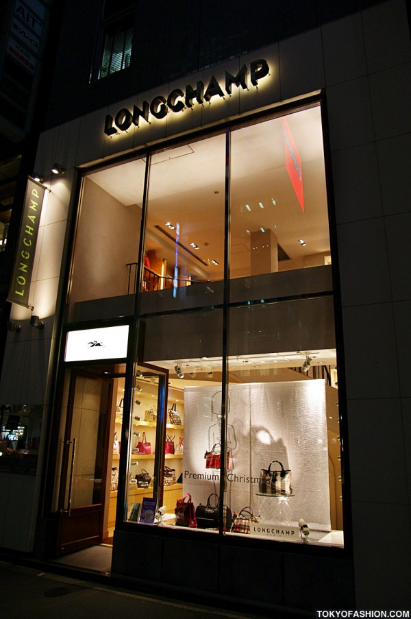 Longchamp Premium Christmas