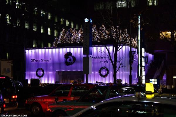 Avex Japan Christmas 2009