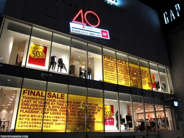 Gap Harajuku Closing After 10 Years