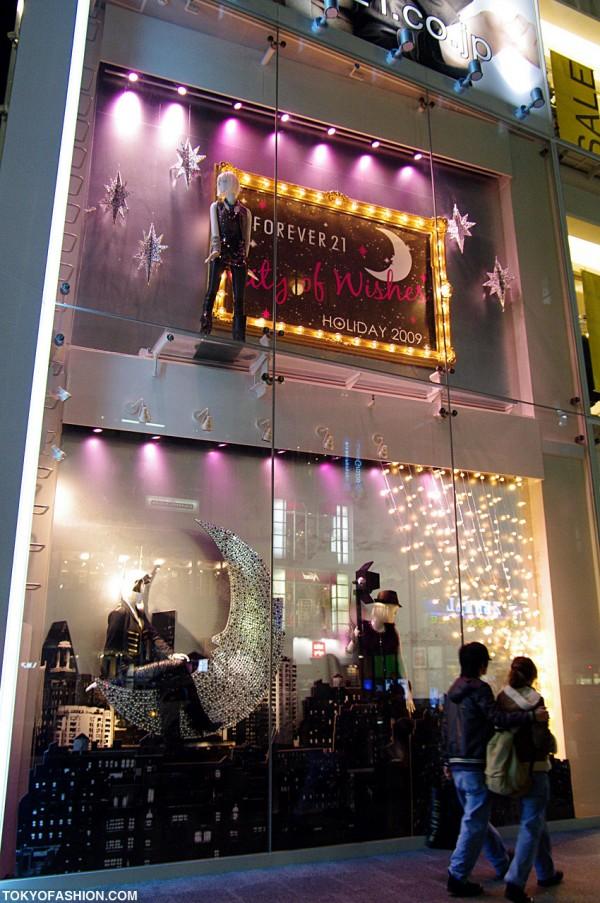 Forever 21 Harajuku Christmas