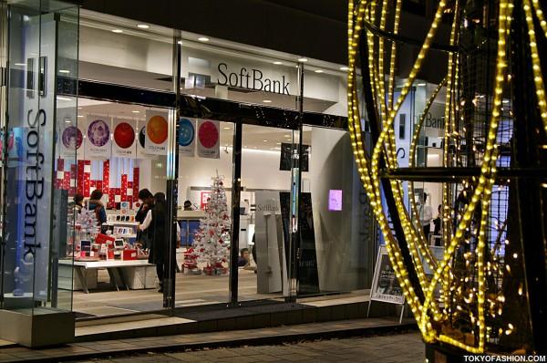 Softbank Harajuku
