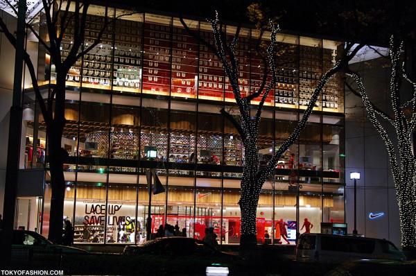 Nike Harajuku Flagship Store