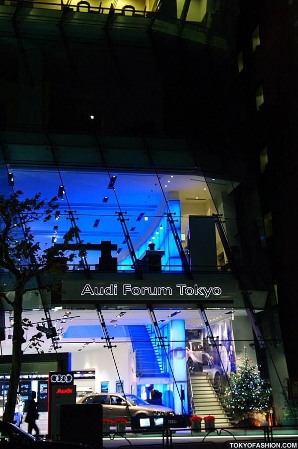 Audi Building Harajuku