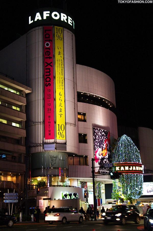 LaForet Harajuku Christmas 2009