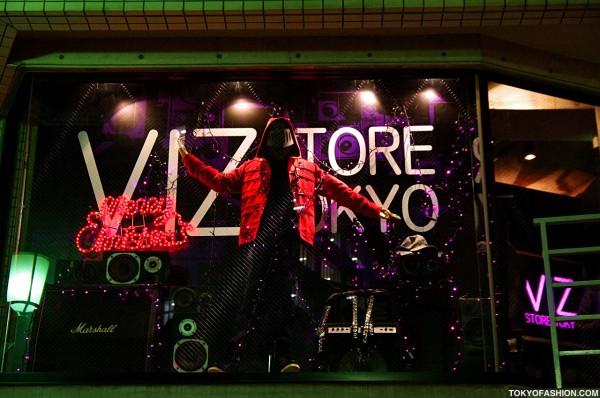 Viz Tokyo Shop in Harajuku