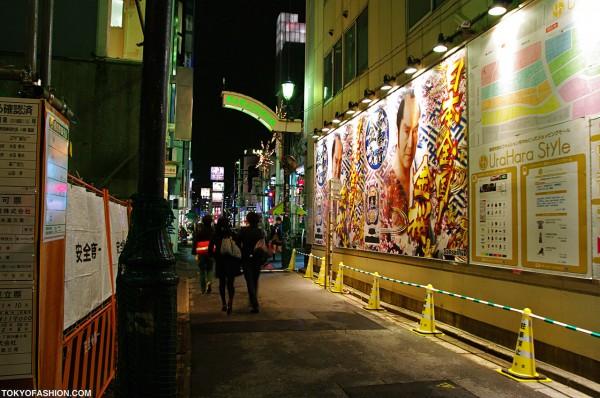 Harajuku Street Meets Takeshita
