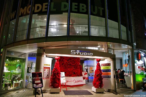 KDDI Designing Studio