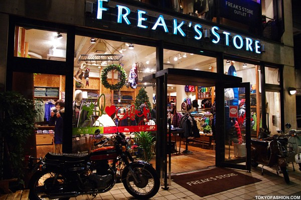 Freaks Store Christmas