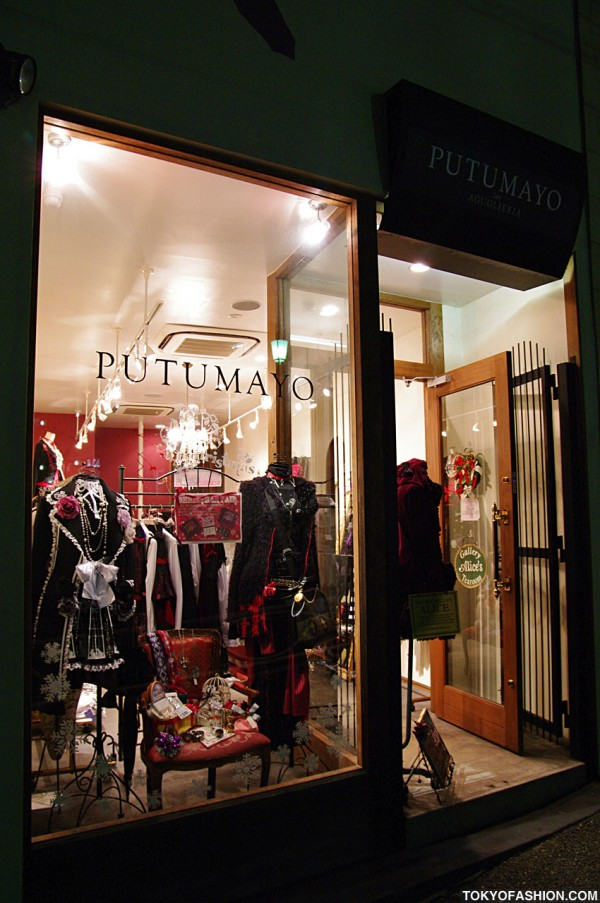 Putumayo Cat Street Shop