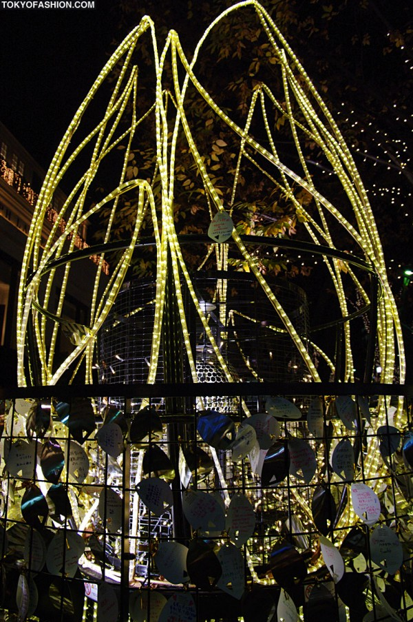 Omotesando Christmas Lights