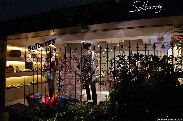 Solberry Shop