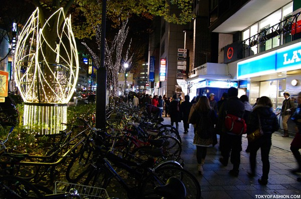 Bicycles on Omotesando Street
