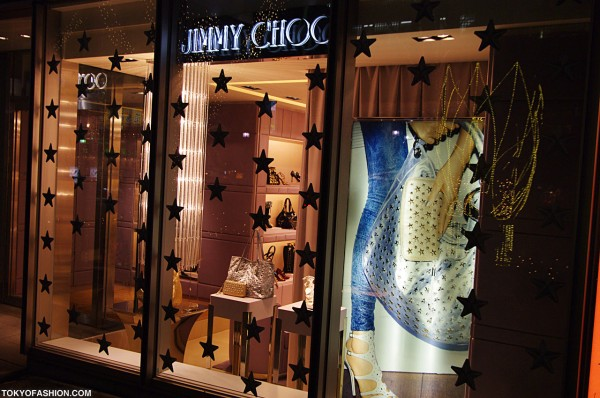 Jimmy Choo Omotesando