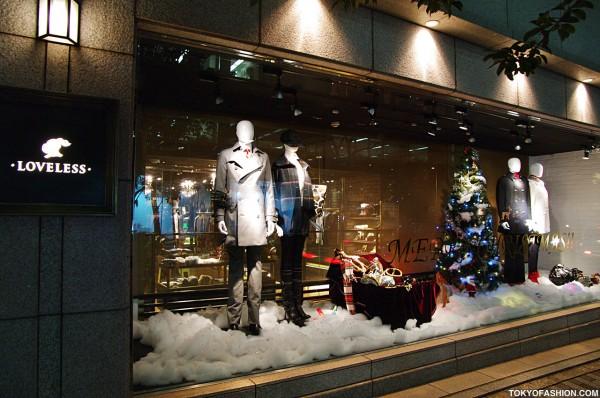 Loveless Aoyama Christmas