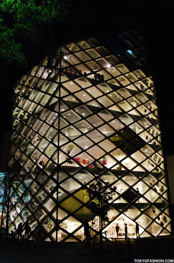 Prada Building in Aoyama