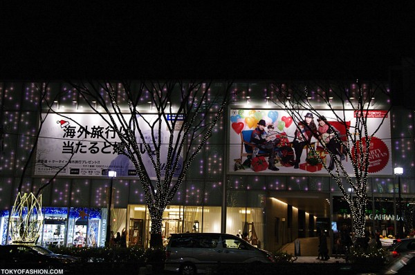 Omotesando Holiday Lights