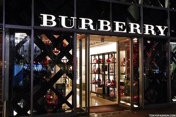 Burberry Omotesando